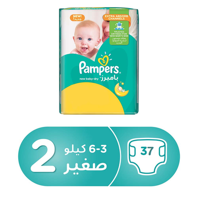 Pampers New Baby Dry Diapers 2 - Momitall.net