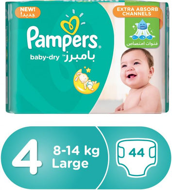 Pampers Baby Dry Diapers 4 - Momitall.net