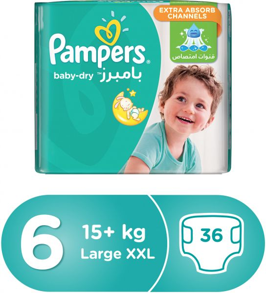 Pampers Active Baby Dry Diapers 6 - Momitall.net