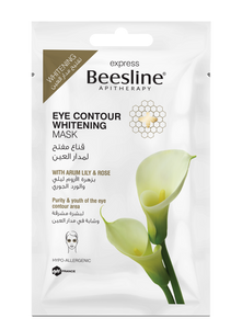 Beesline Eye Contour Whitening Mask