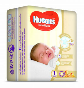 Huggies New Born Diapers 1 - Momitall.net