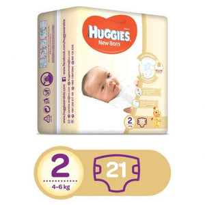 Huggies New Born Diapers 2 - Momitall.net