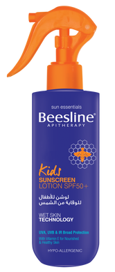 Beesline Kids Sunscreen Lotion SPF50
