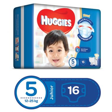 Huggies Ultra Comfort Diapers 5 - Momitall.net