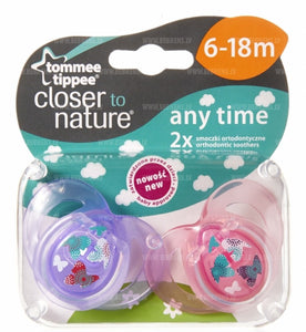 Tommee Tippee Orthodontic Silicone Soother