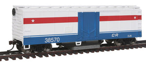 Walthers - Rolling Stock - Conrail Cleaning Car - HO Scale (931-1484) - the-pennsy-station-llc