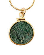 14k Gold Filled Genuine Ancient Roman Coin Necklace (Constantine II; 337-340 A.D.)