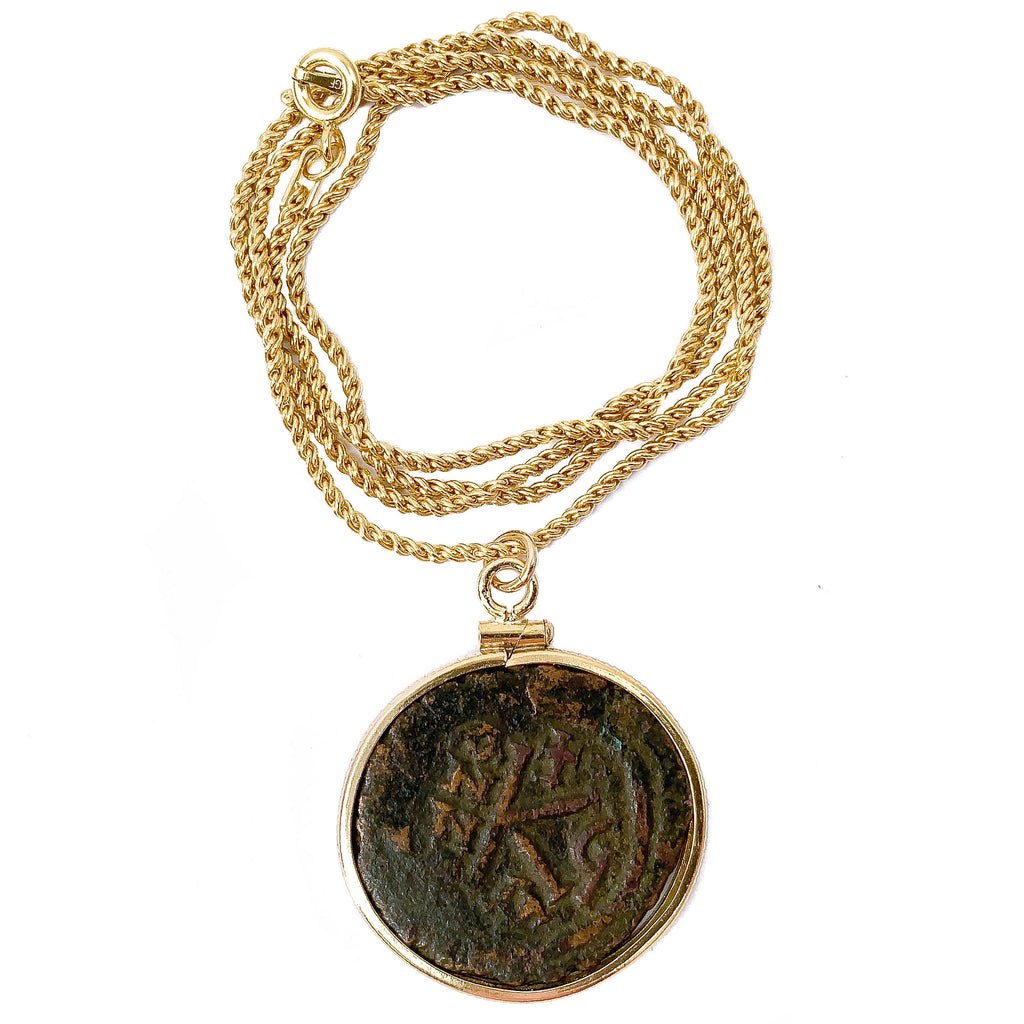14k Gold Filled Genuine Ancient Justinian Byzantine Coin Necklace (JUSTINIAN I; 527-565 A.D.)