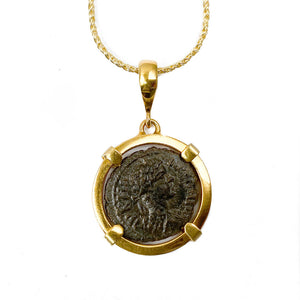 Genuine Ancient Roman Coin Necklace (Septimus Severus; 192-211 A.D.)