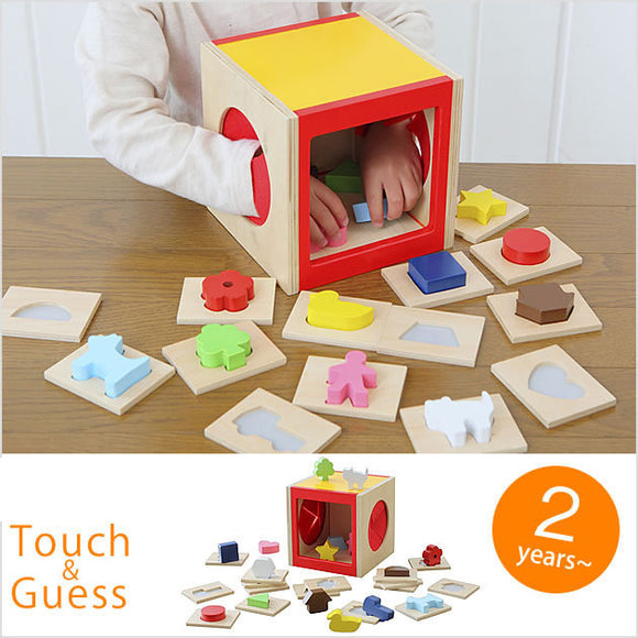 TouchNFeel-Shapes-Angugu-Montessori toyz