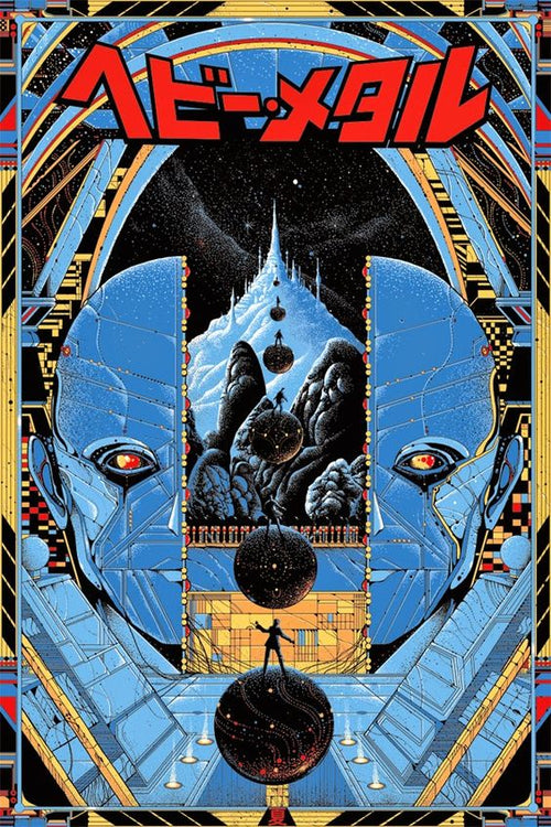 Heavy Metal Kilian Eng xx/290 Limited Edition Screen Print Poster MONDO Sold Out