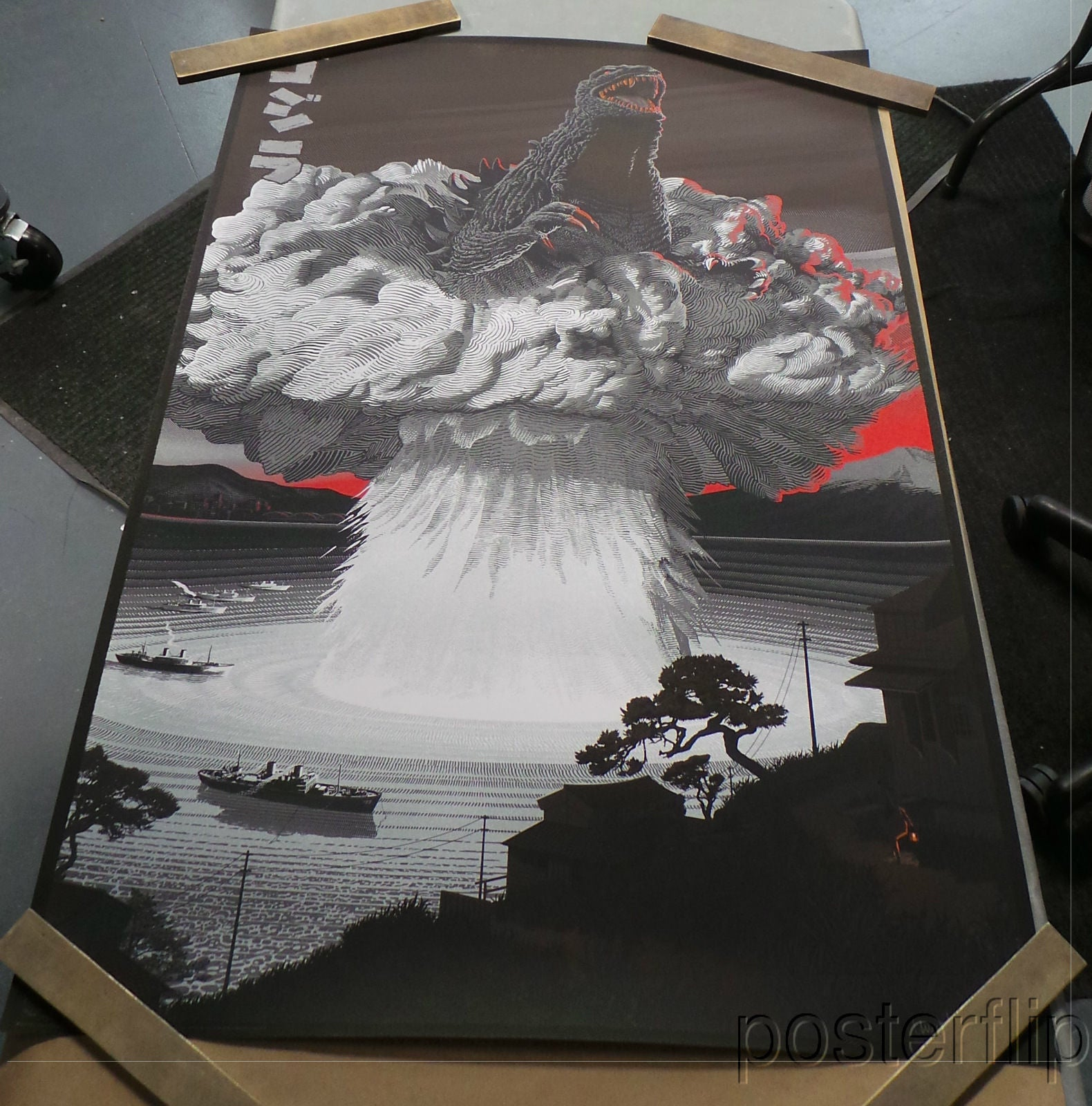 Godzilla Variant Screenprint Poster Limited Edition x/125 Signed/Numbered