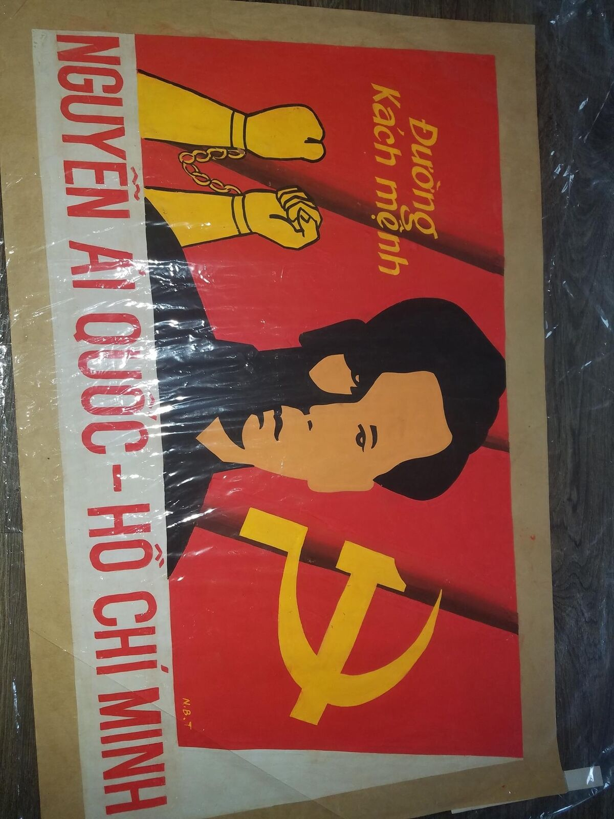Vietnam Poster The Revolutionary Way Ho Chi Minh Year Unknown