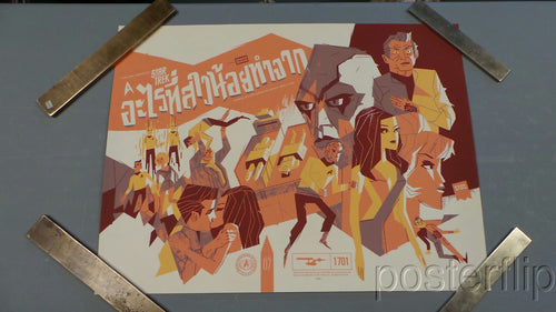 Kevin Dart Star Trek Variant Screenprint Poster Numbered xx/85 Mondo