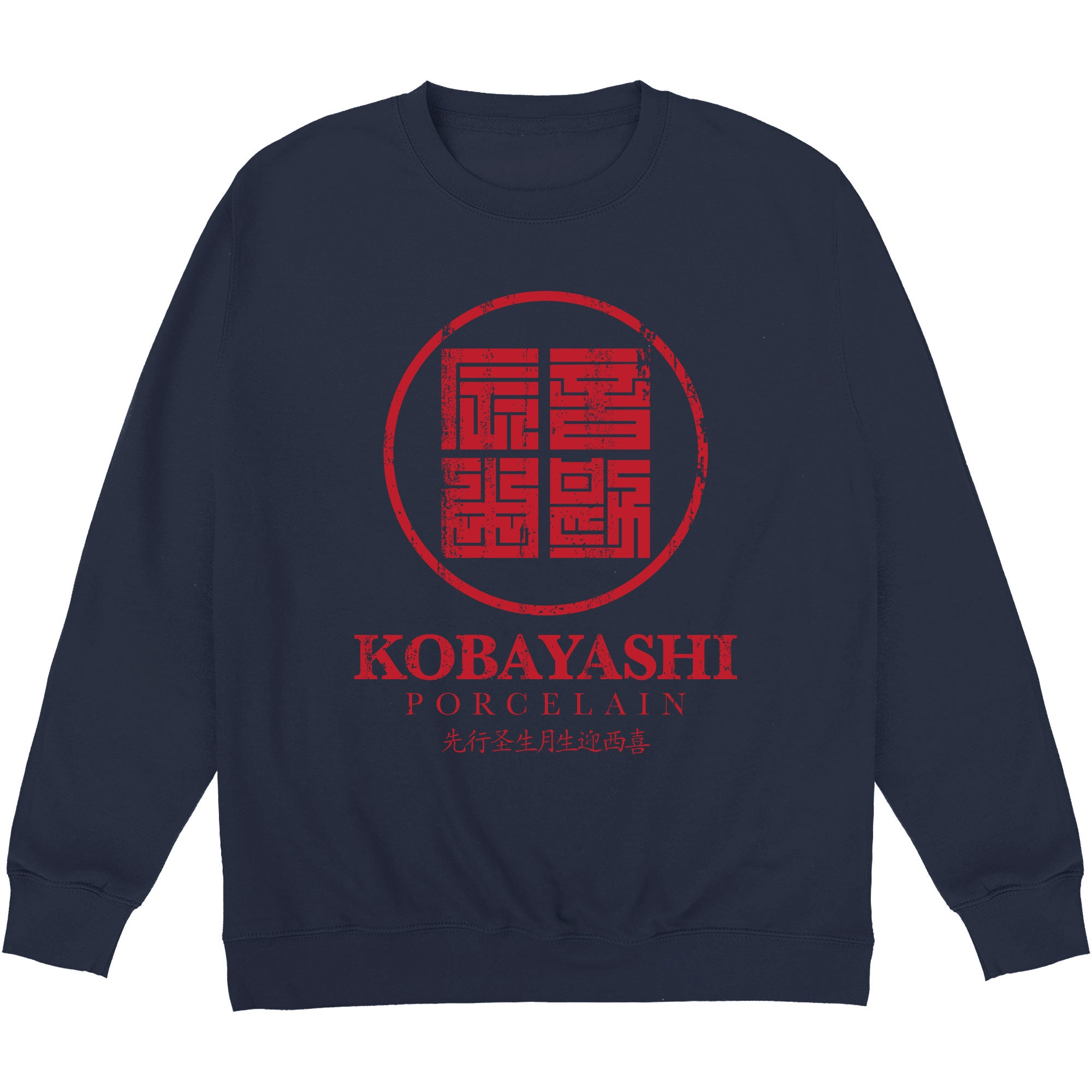 CHEAP Inspired By The Usual Suspects – Kobayashi Porcelain Crewneck Sweatshirt 24322676835 – Clothing Accessories