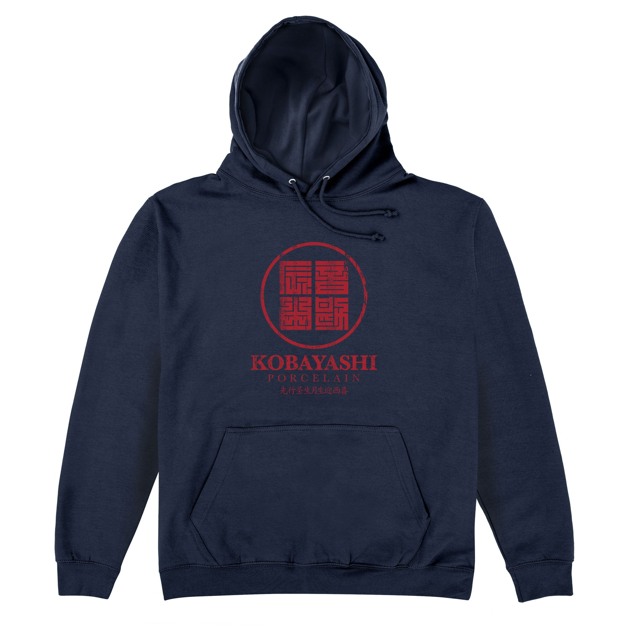 CHEAP Inspired By The Usual Suspects – Kobayashi Porcelain Hoodie 25735409451 – Clothing Accessories
