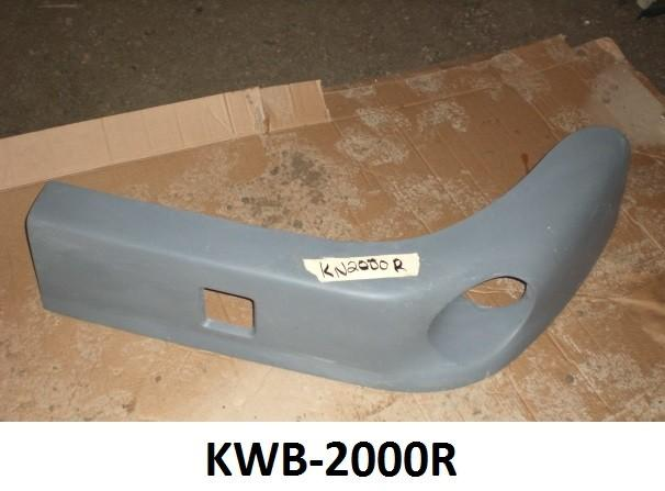 Kenworth T-2000 Fiberglass Passenger Side Air Dam - Big Truck Hoods