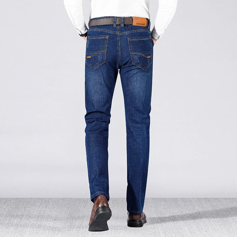Men Classic Jeans - Mens Apparel - COSSTO