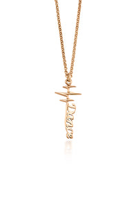 Dance Pulse Necklace in 10 Karat Rose Gold features an elegant heart beat with the word Dance written at the bottom in beautiful font.