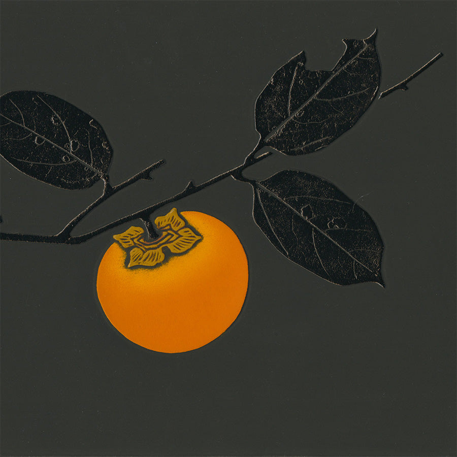 Haku Maki - Persimmon-C - Kaki - 1977 - embossed color woodcut - detail