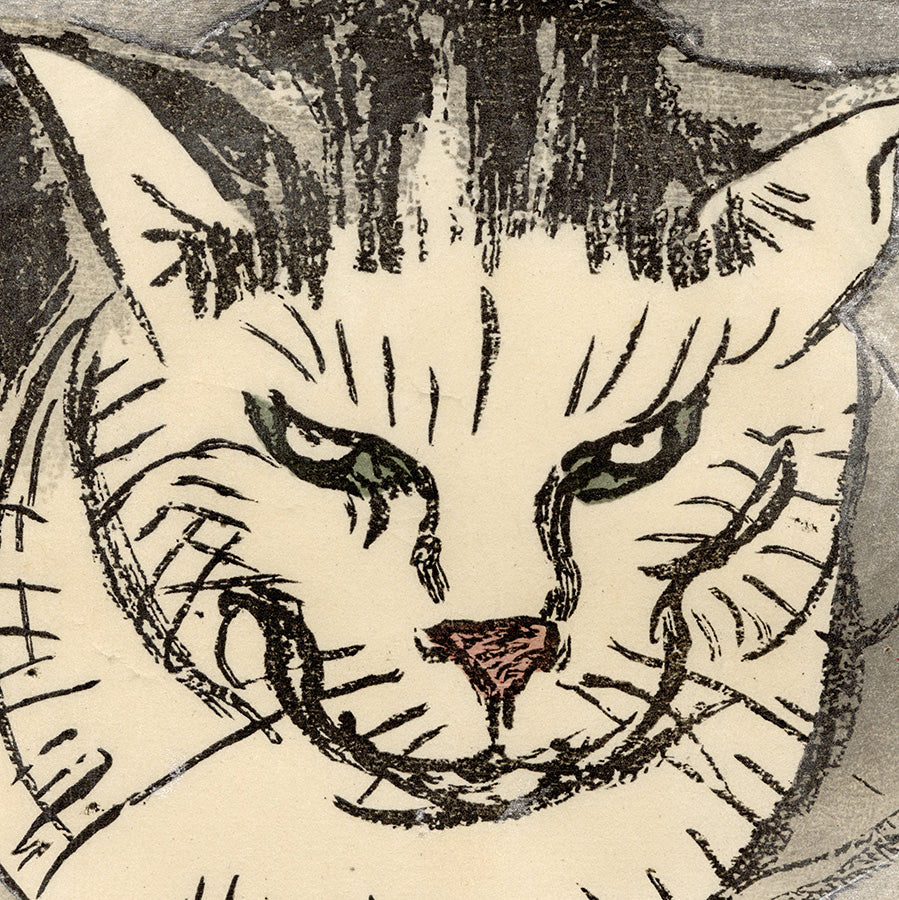 Jules Chadel - Tete de Chat - color woodcut with mica ink - Japan - 1918 - detail