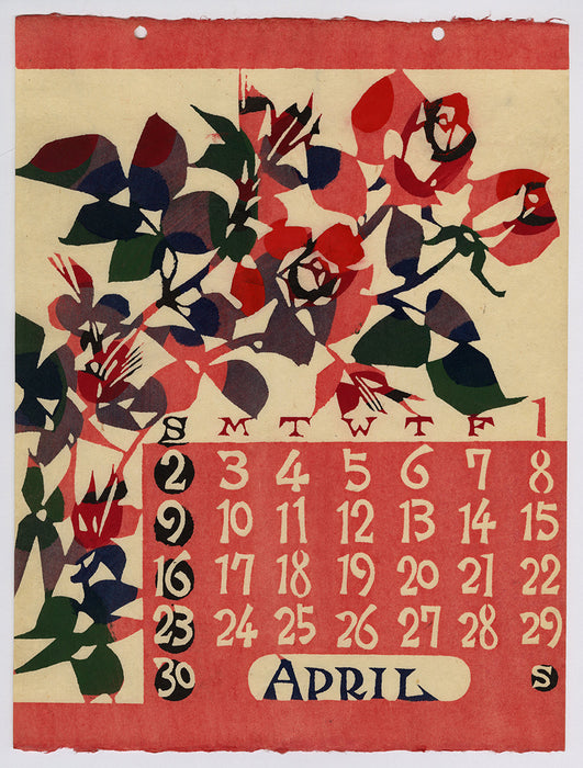 Keisuke Serizawa - March and April 1967 Calendar Pages - main