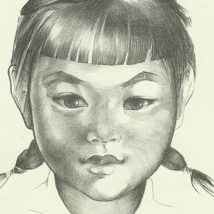 Mina Pulsifer - Paulyn - Pauline - lithograph - portrait of Latino or Asian girl - AAA - detail