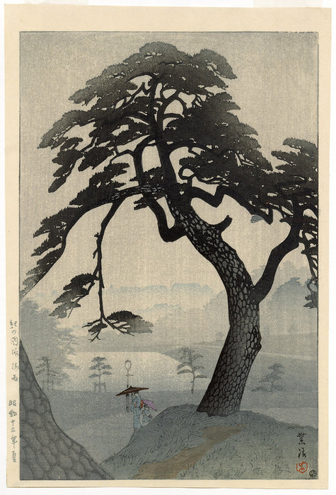 Shiro Kasamatsu - Kinokunisaka in the Rainy Season - main