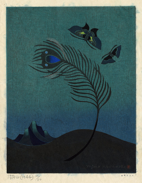 Yoshio Kanamori - Peacock Feather and Butterflies - main