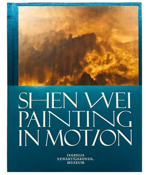 Shen Wei: Painting in Motion   沈伟 : 绘韵