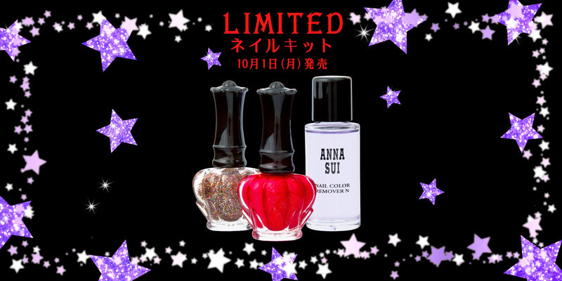 2018 AUTUMN SPECIAL PROMOTION 3