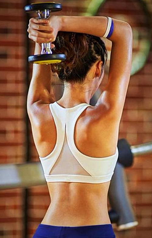 Women's High Impact Sports Bra