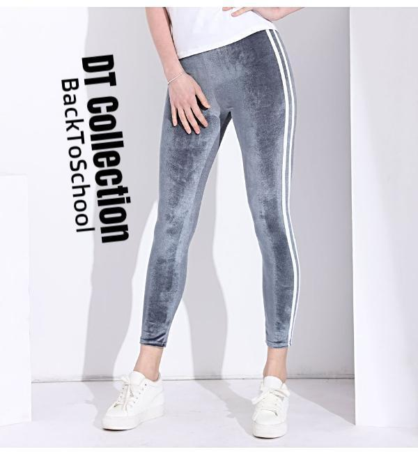 DT Collection Velvet Striped High Waist Leggings