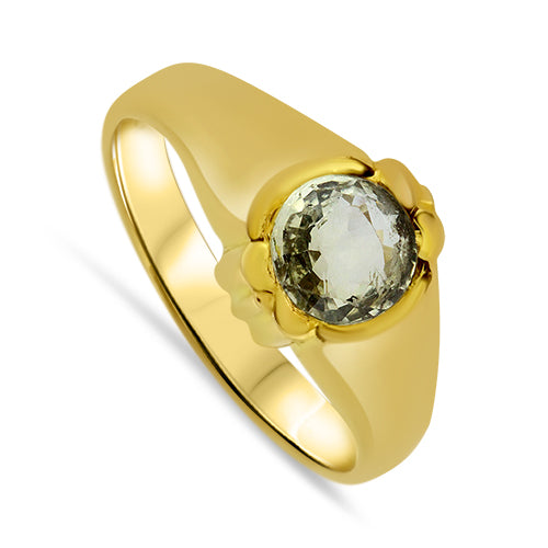 18ct Yellow Gold Sapphire Ring