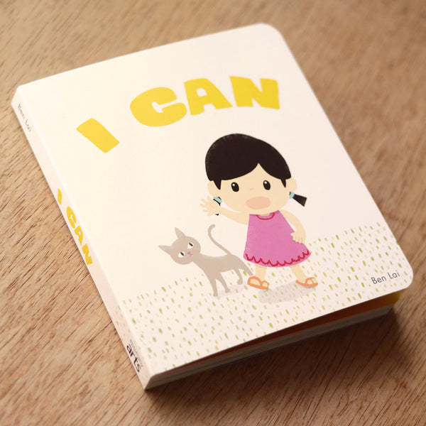 """I Can"" Board Book"