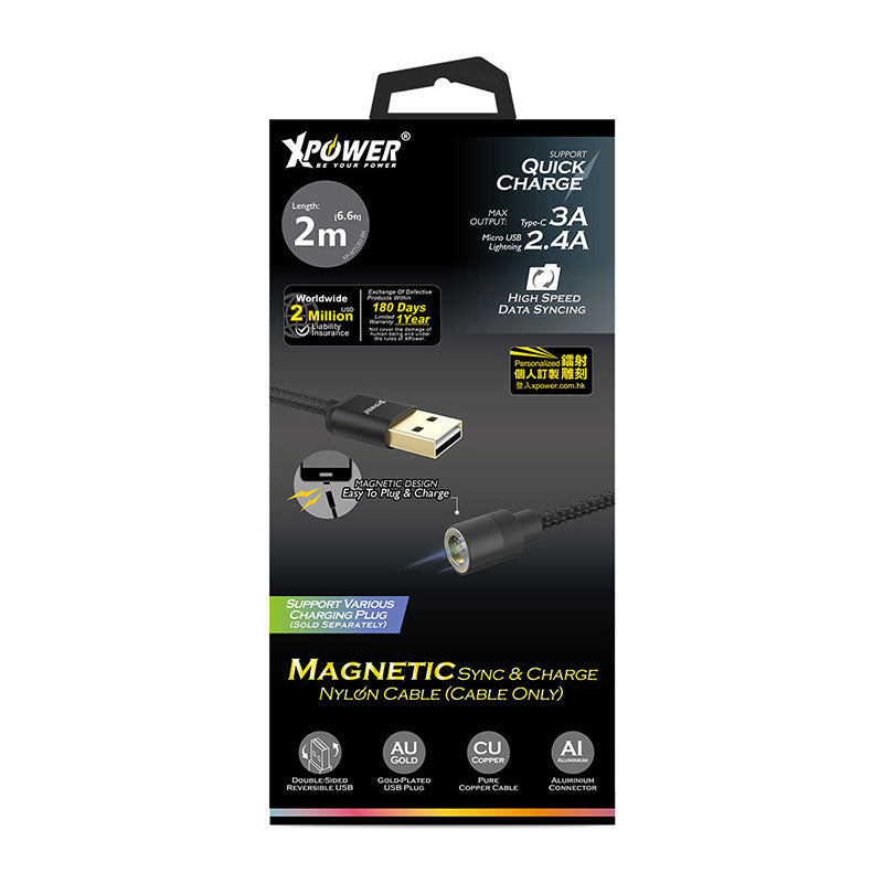 xpower-magnetic-connector-sync-charge-nylon-cable-cable-only-4