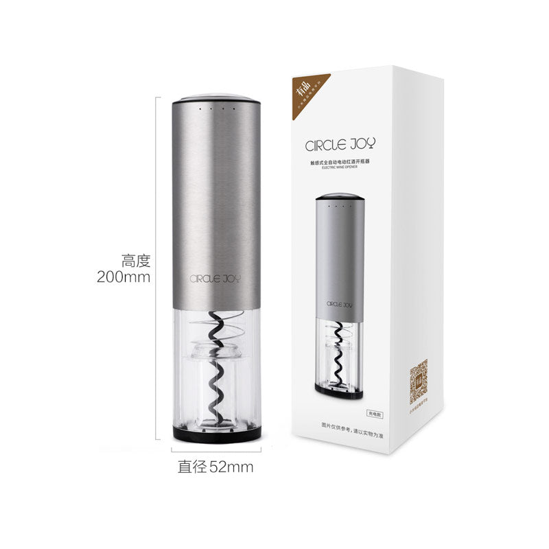 xiaomi-circle-joy-rechargeable-automatic-wine-opener-8