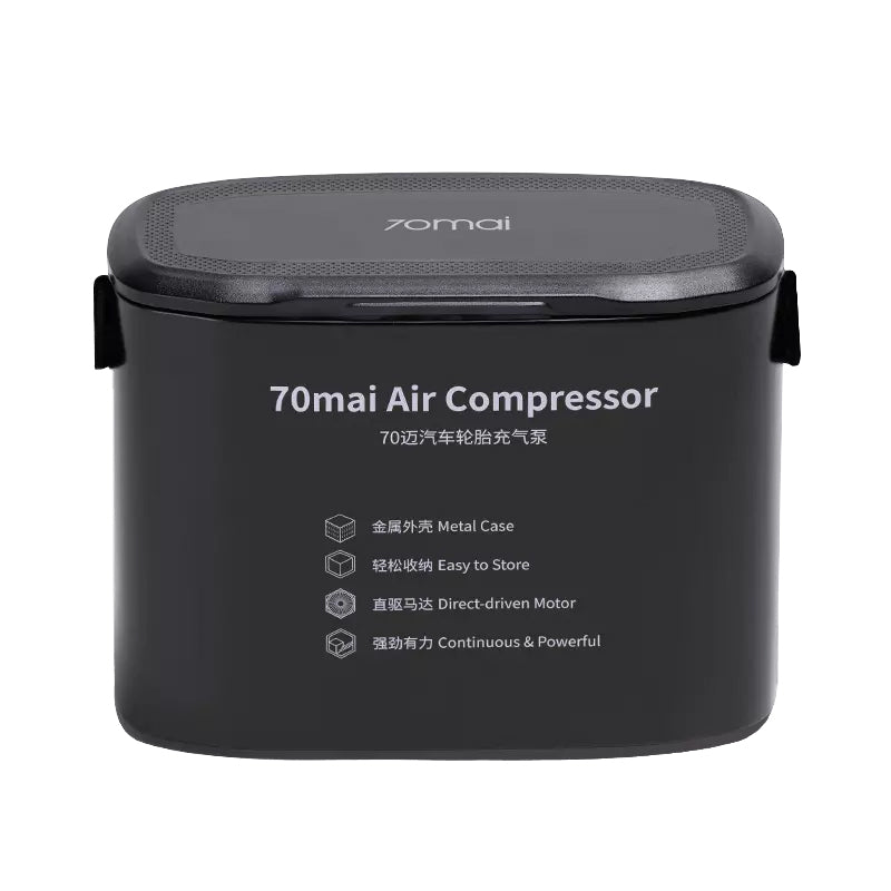 70mai-portable-air-compressor-3