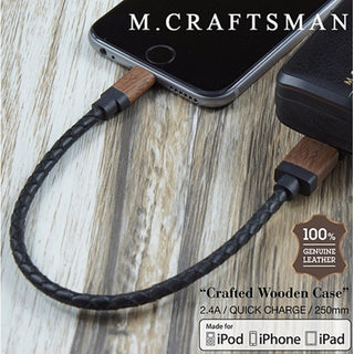 m-craftsman-3-in-1-the-unique-leather-series-boxset-7