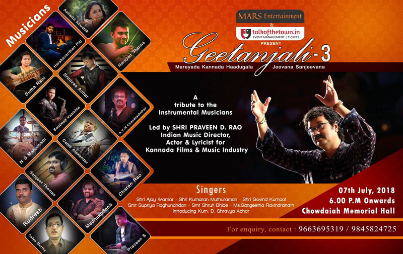 Geetanjali-3 On July 7th @Chowdaiah Bengaluru