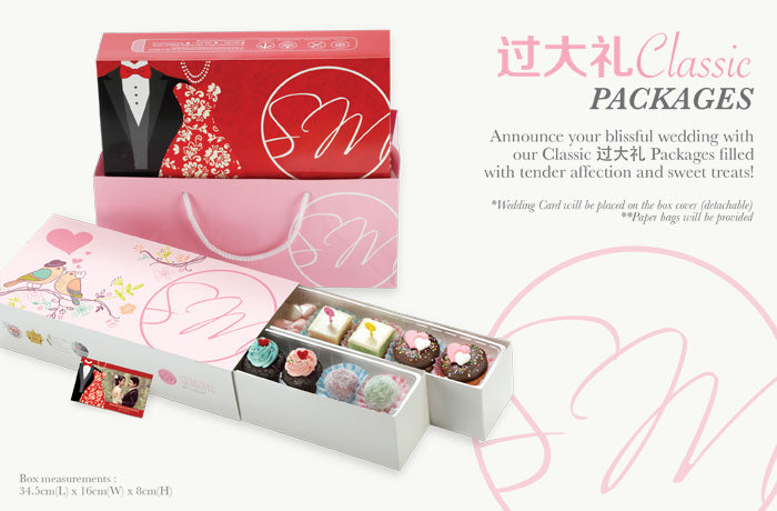 Classic 过大礼 Packages