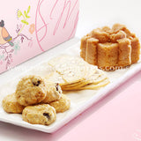 Wedding Guo Da Li Gift Voucher VW01 Lovely Wedding Gift Voucher Cake Present Italian Almond Biscotti Oatmeal Raisin Cookies Redemption