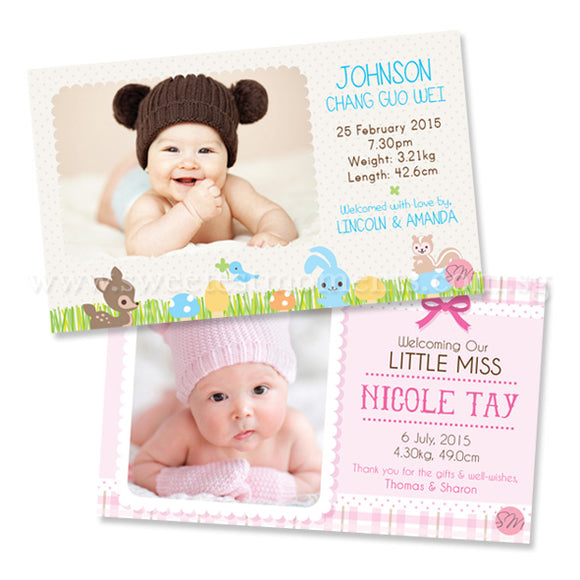 Additional BabyCards Sweetest Moments Personalised Standard Boy Girl Twins Triplets