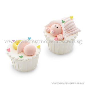 CFT01 Baby Pacifier Sweetest Moments Full Month Standard Cupcake Buttercream Twin Packed Door Gifts