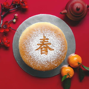 Mandarin Orange Cotton Cheesecake CNY Gift 2021