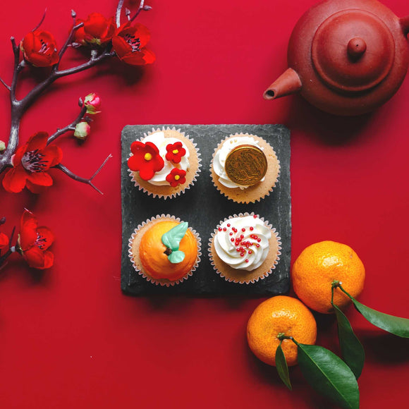 Chinese New Year Mini Cupcakes gold coins mandarin orange red spring blossom flowers