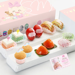 FA17 CLASSIC ABUNDANCE Full Month Package Sweetest Moments Swiss Rolls Good Luck Red Eggs Pastel Cubes Ang Ku Kuehs Mini Muffin Mochi Piglet Pals Box