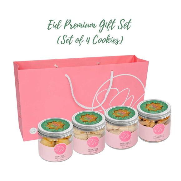 Eid Premium Gift Set (Set of 4 Cookies)