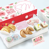 WE13 Favoured Classic Wedding Guo Da Li Package Heart-Candy Packs Swiss Rolls Pastel Cubes 旺旺 Cookies Mochi Romantic Blooms
