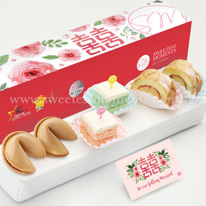 WL05 Love Sweets Wedding Guo Da Li Package Sweetest Moments Swiss Rolls Pastel Cubes 旺旺 Cookies Peony Romance Box